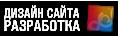 Луцька веб-студія ефективних рішень «oSs» - Професійне створення веб-сайтів в Луцьку.