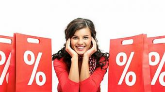 Снижение цен на школьную продукцию!